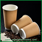 EX-PC-021 Kraft Double Wall Paper Cup Coffee Cup Hot Drink Cup