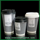 EX-PC-043 Custom Designed Ripple Paper Cup Hot Drink Cup