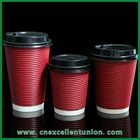 EX-PC-044 Ripple Paper Cup Hot Drink Paper Cup Coffee Tea Cup