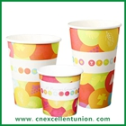 EX-PC-035 Popular Design Single Wall Paper Cup Coffee Cup