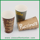 EX-PC-036 Classical Design Paper Cup Coffee Cup Drink Cup