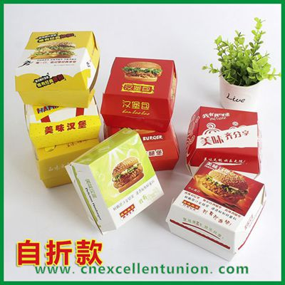 HAMBURGER BOX WITH DIFFERENT SIZE & DESIGNS